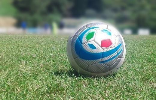 IL NUOVO CAMPIONATO | Il programma gare completo del girone d'andata con i relativi orari immagine 13444 US Vibonese Calcio